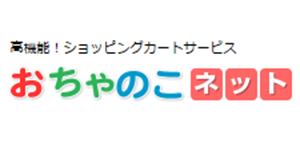 おちゃのこネット店のイメージ